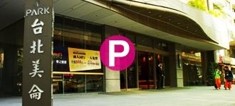 Free parking hotel taipei